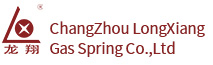 Changzhou LongXiang Gas Spring Co.,Ltd
